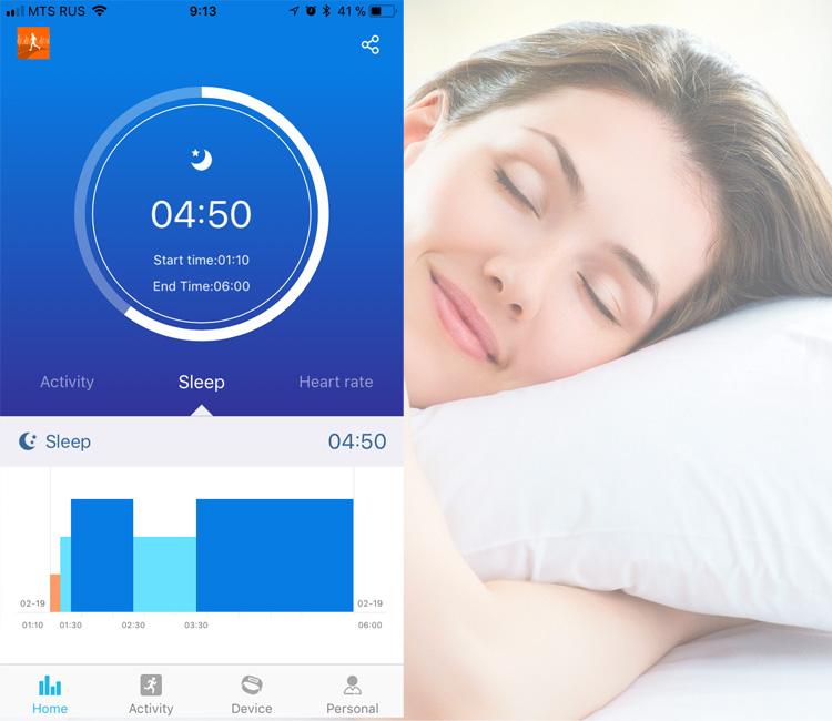 Контроль сна в Diggro S2