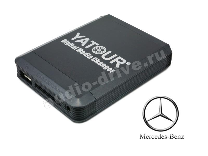 USB MP3/iPhone адаптер Yatour YT M07 для Mercedes (MB)