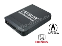 USB MP3/iPhone адаптер Yatour YT M07 для Honda/Acura (HON1)
