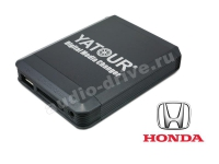 USB MP3/iPhone адаптер Yatour YT M07 для Honda (HON2F)
