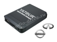 USB MP3/iPhone адаптер Yatour YT M07 для Nissan/Infiniti (NIS)
