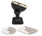 Комплектация магнитного держателя Baseus (SUGENT-NT0V) - Luxury Gold