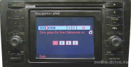 audi_Navigation_Plus_I_YTM06-VW8
