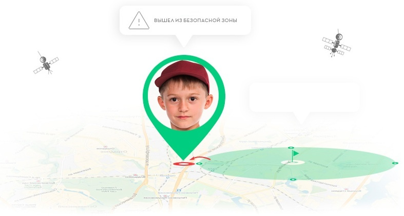 Детские часы с GPS - зона безопасности